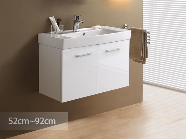 米萊和風防水浴櫃-白色鋼烤
