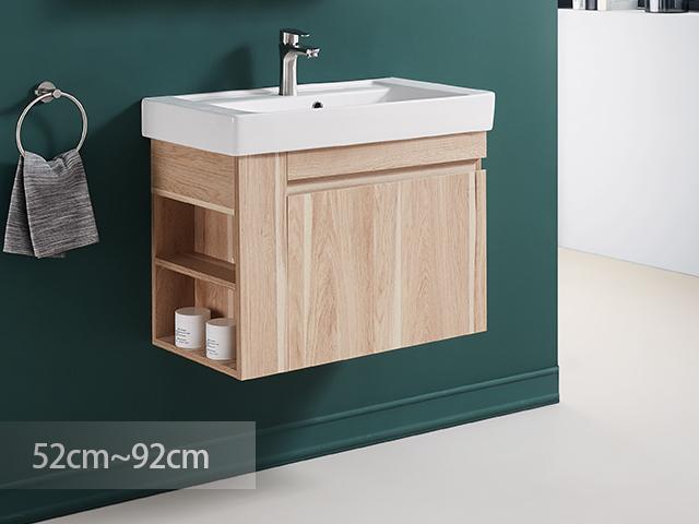 米萊悠悟防水浴櫃-PVC貼皮