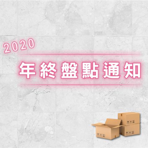 20201123.jpg